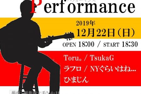 12/22(日)Craft Live Performance 第2弾!